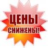 День шариковой ручки! :) СКИДКИ!